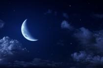 luna-mesec
