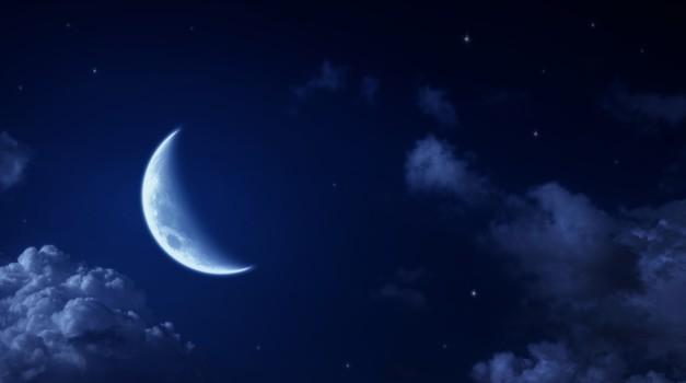 Luna na dan 15. 1. 2015 (foto: Shutterstock)