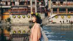 Kitajski horoskop od 18. do 23. 9. 2018